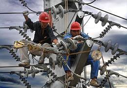 河北安良电力工程有限公司